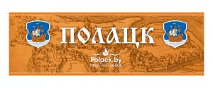 Polack Header